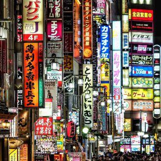Shinjuku 2