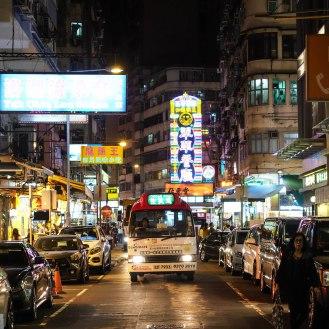 Temple Street 3